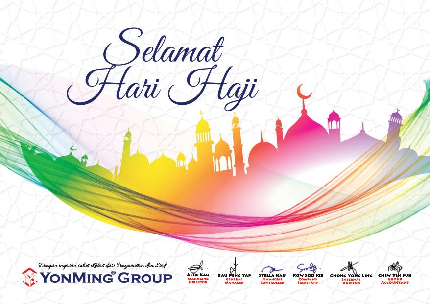 Hari Raya Haji 2017 Yonming Group