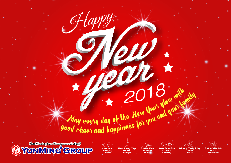 happy new year 2018 yonming group